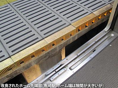 阪神電車「三宮駅」にエレベーターが設置されています。_c0167961_1714276.jpg
