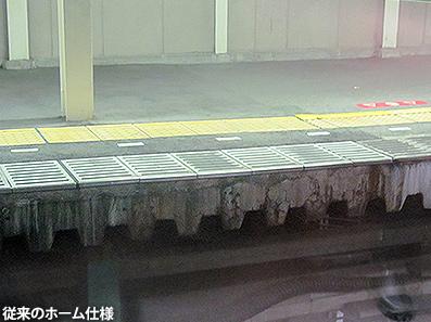 阪神電車「三宮駅」にエレベーターが設置されています。_c0167961_17144018.jpg