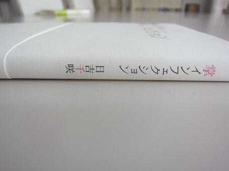 f0071480_1912362.jpg