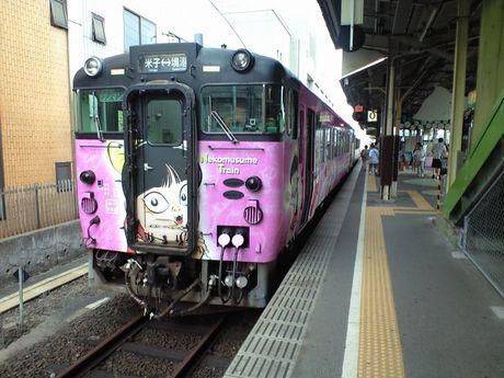 b0005281_20111873.jpg