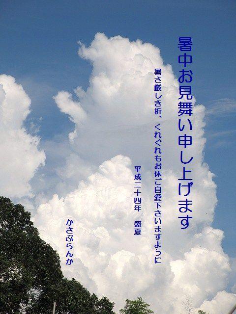 b0182884_0412912.jpg