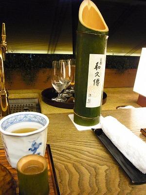 真夏の京都たび_e0139694_233487.jpg