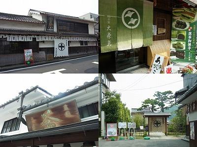 真夏の京都たび_e0139694_23441817.jpg
