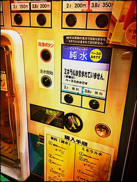 スタバ原宿に天野さんの写真集が_e0240394_1481821.jpg