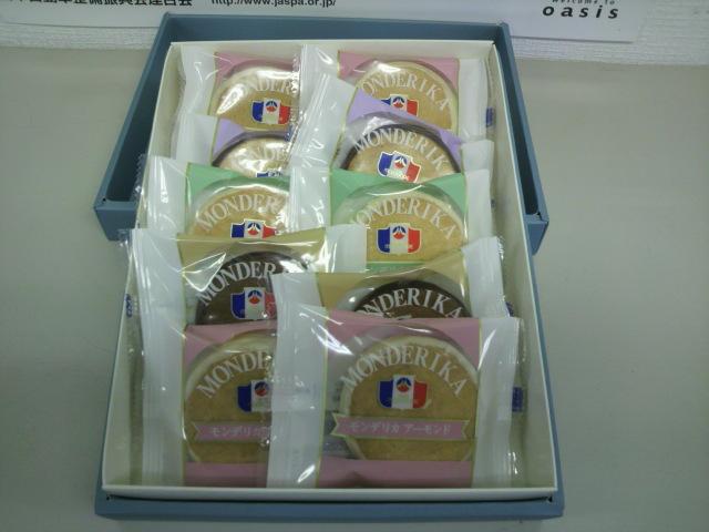 ☆2台の納車完了です!!☆(新川店)_c0161601_2012345.jpg