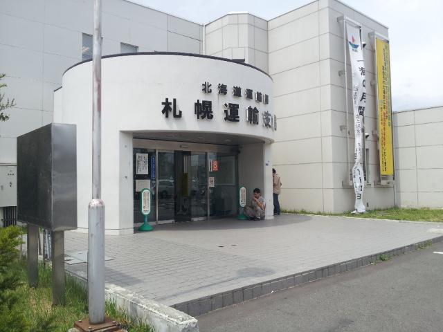 ☆2台の納車完了です!!☆(新川店)_c0161601_20125751.jpg