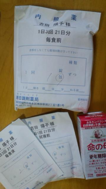 f0085810_1854990.jpg
