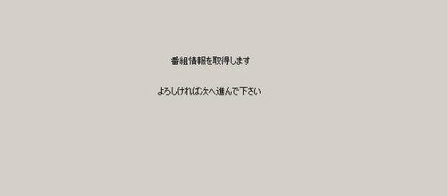 d0188613_10281355.jpg