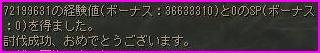 b0062614_1314466.jpg
