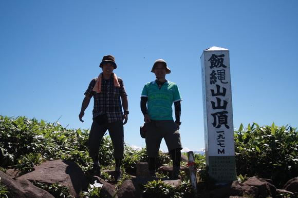 飯縄登山2!_f0229217_18583012.jpg