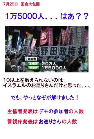 a0125419_19374314.jpg