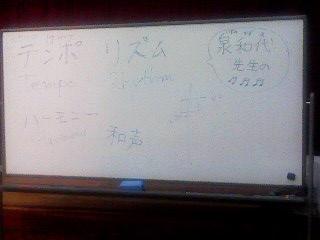 07/31学習会_f0202120_22252033.jpg