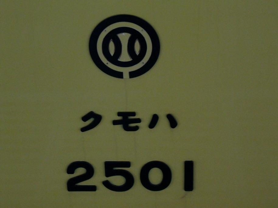 d0044222_23361121.jpg