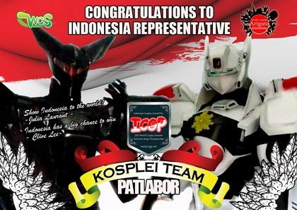インドネシアからも参加@世界コスプレサミット2012チャンピオンシップ_a0054926_19551362.jpg