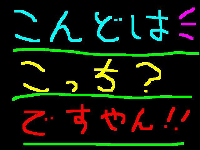 f0056935_21465981.jpg