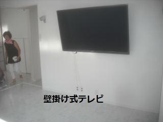 f0031037_21395891.jpg