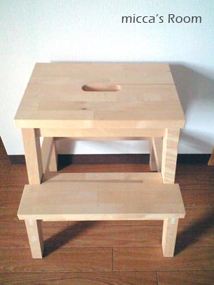 IKEAのステップスツールをペイント&テーブルにオイル塗り_b0245038_13413282.jpg