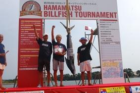 浜松ビルフィッシュトーナメント2012 ① 【カジキ・マグロトローリング】_f0009039_13421612.jpg