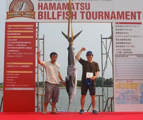 浜松ビルフィッシュトーナメント2012 ① 【カジキ・マグロトローリング】_f0009039_13432999.jpg