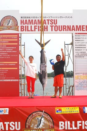 浜松ビルフィッシュトーナメント2012 ① 【カジキ・マグロトローリング】_f0009039_1343437.jpg