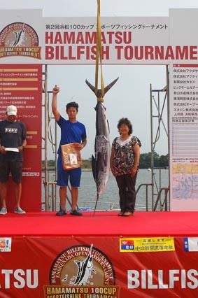 浜松ビルフィッシュトーナメント2012 ① 【カジキ・マグロトローリング】_f0009039_1344054.jpg
