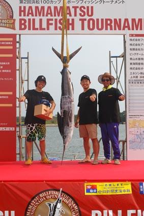 浜松ビルフィッシュトーナメント2012 ① 【カジキ・マグロトローリング】_f0009039_13442862.jpg