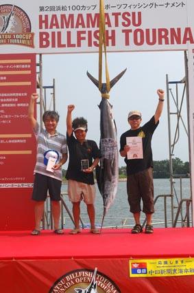 浜松ビルフィッシュトーナメント2012 ① 【カジキ・マグロトローリング】_f0009039_1346298.jpg