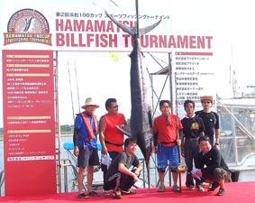 浜松ビルフィッシュトーナメント2012 ② 【カジキ・マグロトローリング】_f0009039_13575670.jpg