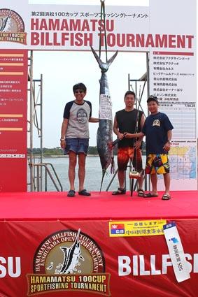 浜松ビルフィッシュトーナメント2012 ③ 【カジキ・マグロトローリング】_f0009039_1451725.jpg