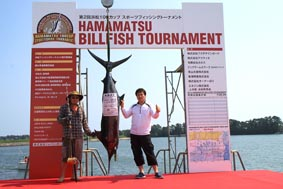 浜松ビルフィッシュトーナメント2012 ③ 【カジキ・マグロトローリング】_f0009039_1461418.jpg