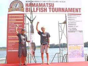 浜松ビルフィッシュトーナメント2012 ③ 【カジキ・マグロトローリング】_f0009039_1465414.jpg