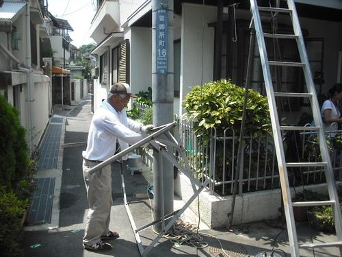 ソーラー撤去工事_e0184941_14451782.jpg