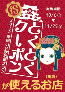 チラ見せ姫【滋賀のデザイン会社:スタッフ日記7.31】_d0182742_11135392.jpg