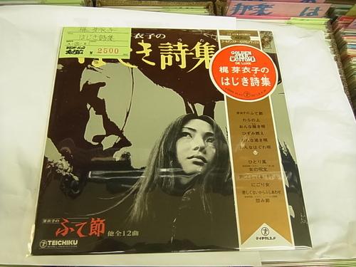かよちゃんのEPコレクション(アナログ店より)。_e0191344_1740670.jpg