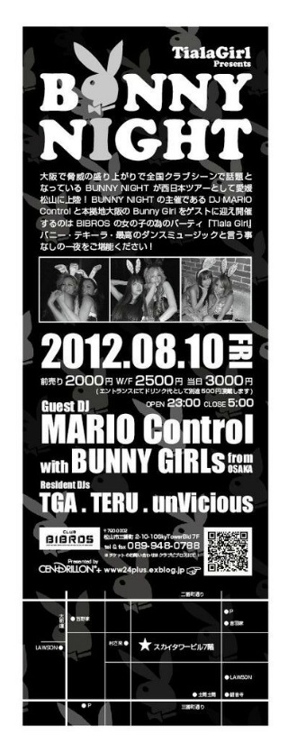 -BUNNY★NIGHT TOUR 2012- MATSUYAMA STAGE@CLUB BIBROS | TialaGirl present\'s | 08/10(FRI)_f0148146_18192030.jpg