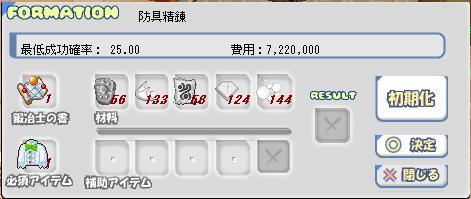 b0062457_025883.jpg