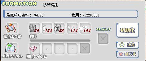 b0062457_032687.jpg