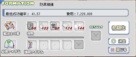 b0062457_033537.jpg