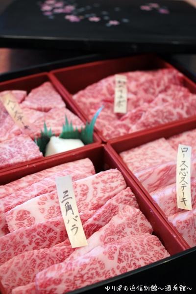 神戸元町辰屋さん、神戸牛の宝石箱「焼肉懐石」の素敵な中身のご紹介。(その1)_e0192461_1224059.jpg