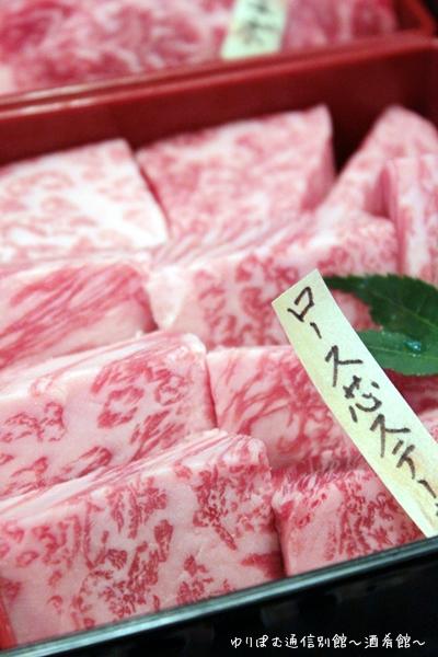 神戸元町辰屋さん、神戸牛の宝石箱「焼肉懐石」の素敵な中身のご紹介。(その1)_e0192461_1404772.jpg