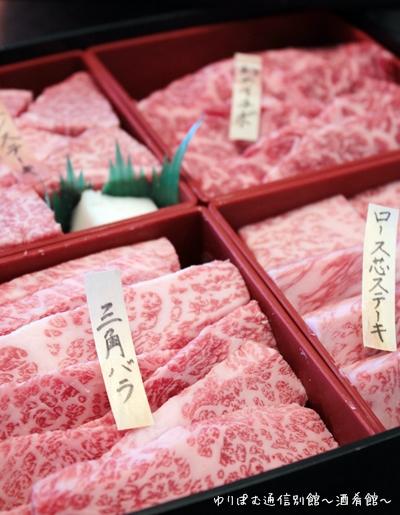 神戸元町辰屋さん、神戸牛の宝石箱「焼肉懐石」の素敵な中身のご紹介。(その1)_e0192461_1423064.jpg