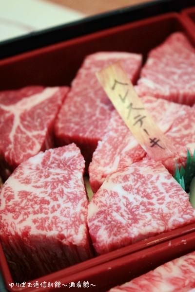 神戸元町辰屋さん、神戸牛の宝石箱「焼肉懐石」の素敵な中身のご紹介。(その1)_e0192461_142677.jpg