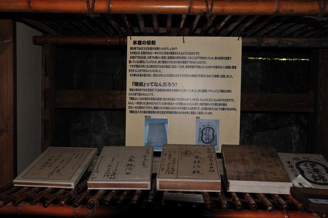 材木岩氷室〈ヒムロ)_b0223668_6383025.jpg