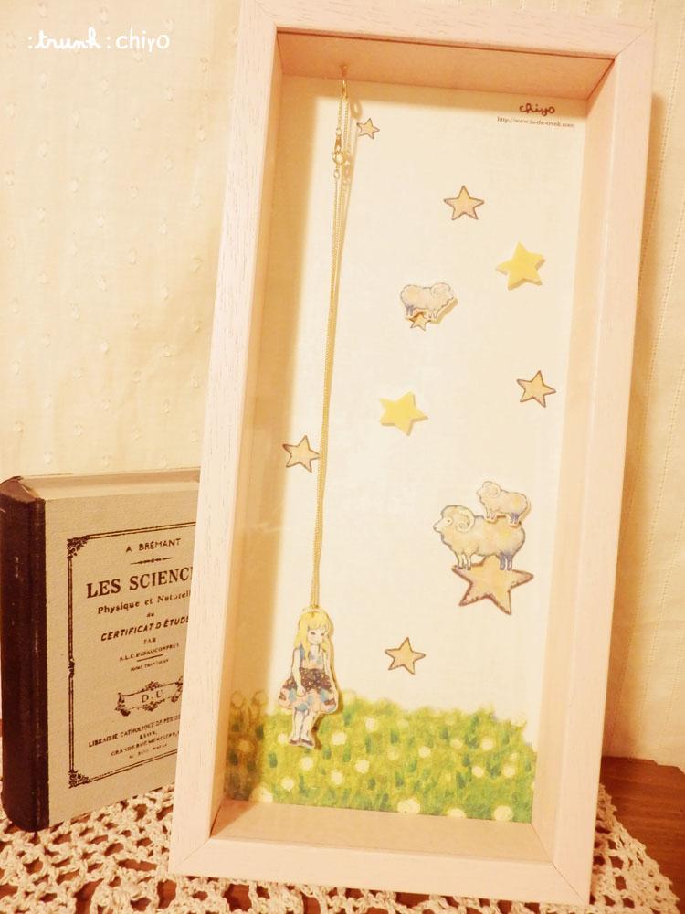池袋ロフト:trunk:chiyoフェア7/30-8/12(来場8/12)吉祥寺にも巡回展示します!_f0223074_0221432.jpg