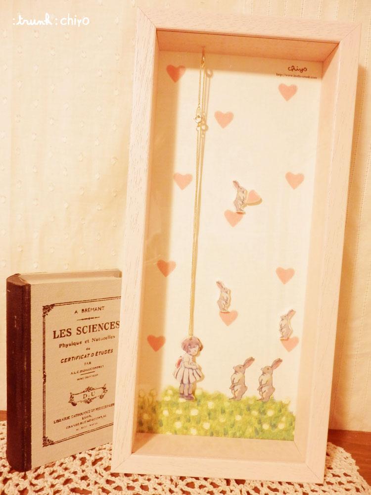 池袋ロフト:trunk:chiyoフェア7/30-8/12(来場8/12)吉祥寺にも巡回展示します!_f0223074_1452923.jpg