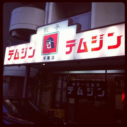 7/31 店長日記_e0173381_22274223.jpg