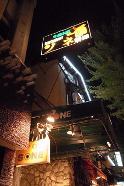 神戸でジャズ_f0202682_1257387.jpg