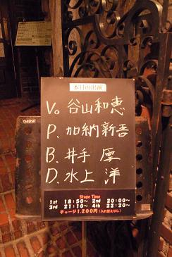 神戸でジャズ_f0202682_1302051.jpg