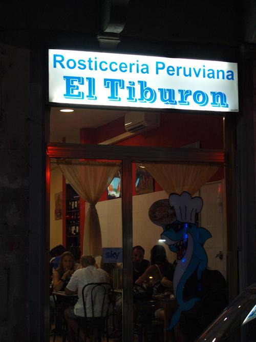 今度はフィレンツェでペルー料理を試してみた!!_c0179785_458286.jpg