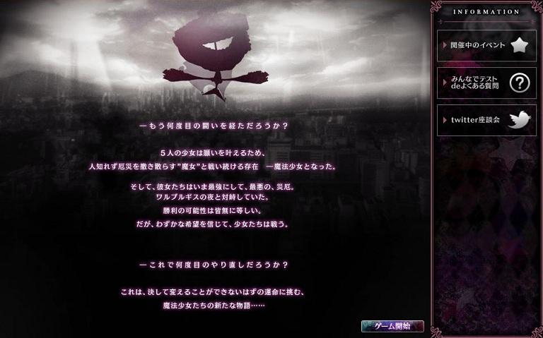 f0198787_20111136.jpg